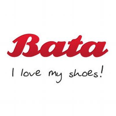Бата - обичам моите обувки!