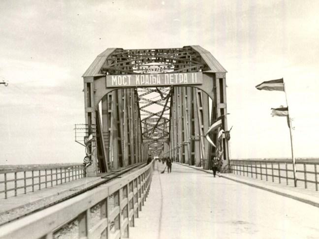 Откриването на моста