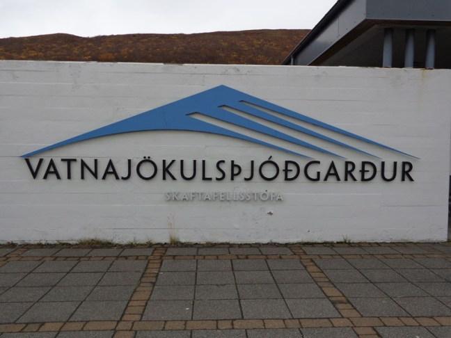 Исландският език е толкова лесен: Ват-на-йо-кулс-пьод-гар-дур