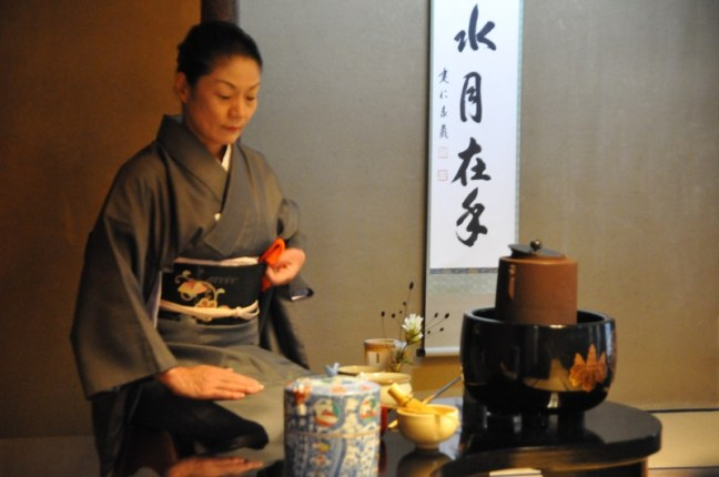 """Киото, на чаена церемония в храма """"Коайджи"""""""