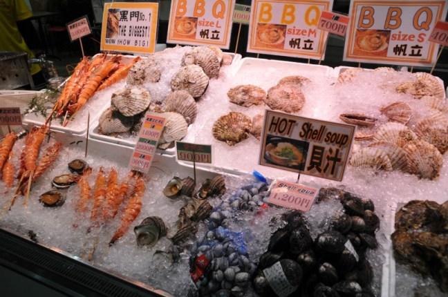 """Пазарът """"Куромон"""" в Осака"""