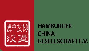 hcg-ev-logo