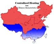 Chinese-heating.jpg