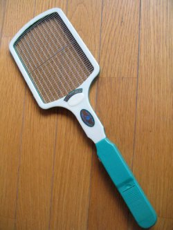 mosquitozapper.jpg
