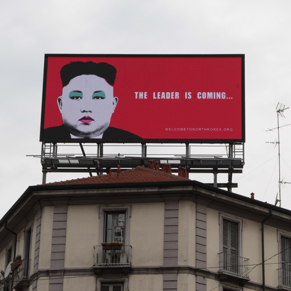 21-the-leader-is-coming-2016