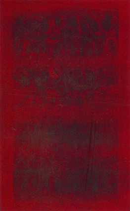 V S Gaitonde, Untitled, Oil on Canvas, 1975. Image Credit; http://www.saffronart.com/fixed/ItemDetails.aspx?iid=31291&a=V%20S%20Gaitonde&pt=2&eid=3435