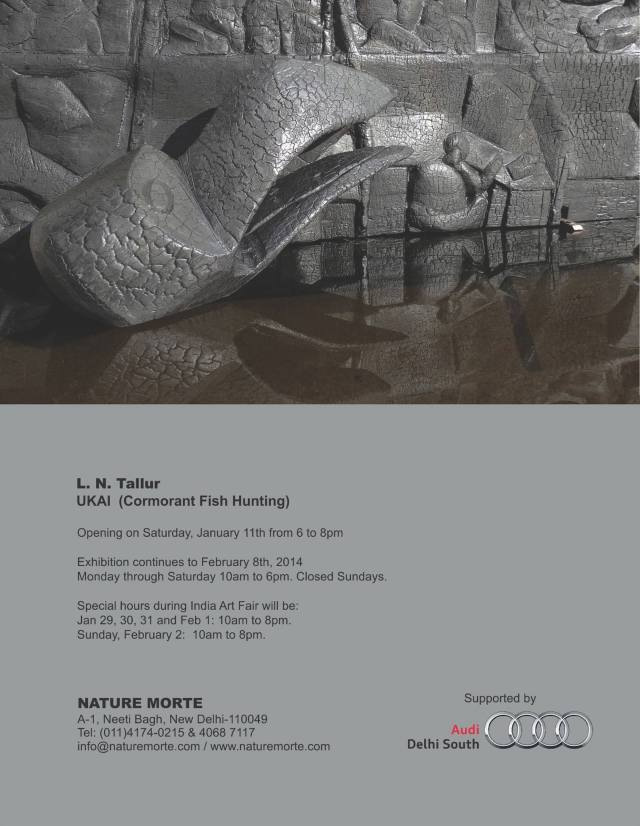 LN Tallur at Nature Morte: https://www.facebook.com/events/349065371901671/