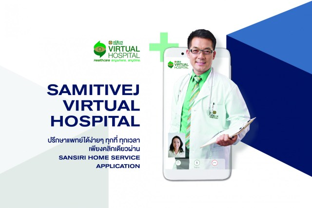 Samitivej Virtual Hospital HSA Sansiri Blog