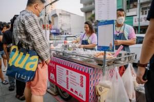 Bangkok Design Week 2020 The LINE Phahon-Pradipat เดอะ ไลน์ พหลฯ ประดิพัทธ์
