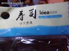 "Close up on the label text. ""ideasox - size free 22~27cm"""