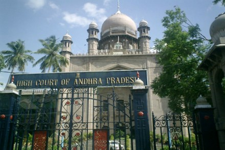 High-Court-Of-Andhra-Pradesh