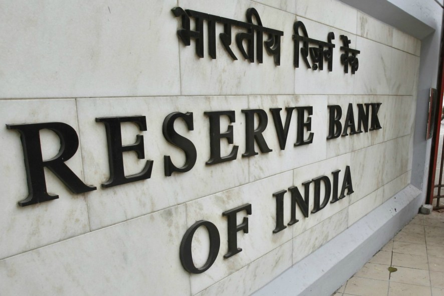 reserve-bank-of-india-rbi-