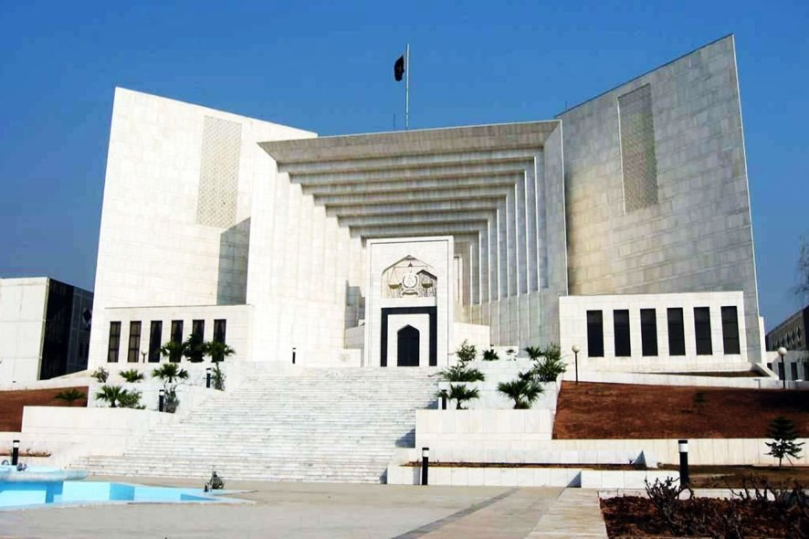 supreme_court_of_jpakistan