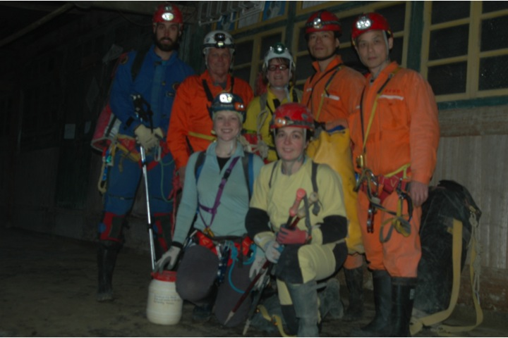 Expedition group