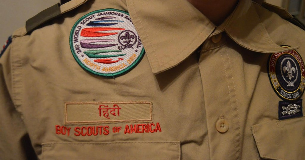 If you speak a language other than English, here's a patch you can wear with pride