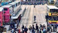逆向歧視 香港性文化學會 評台