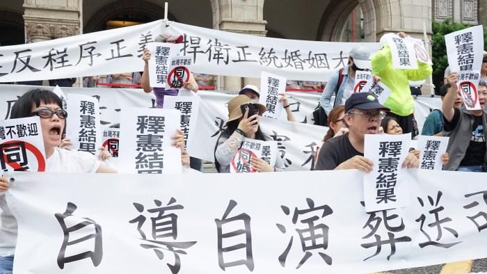 台灣同性婚姻釋憲民眾示威