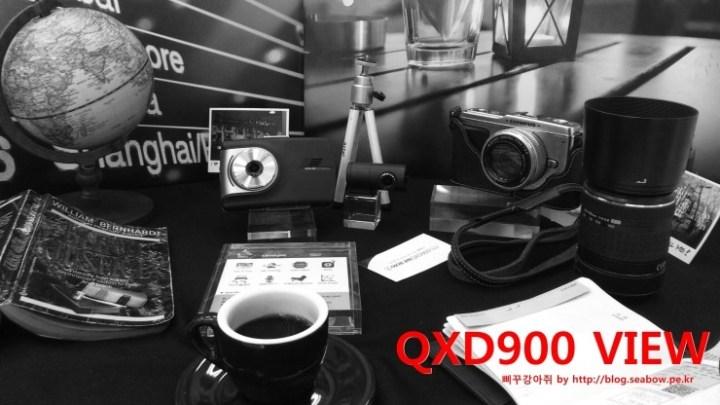 qxd900view_intro