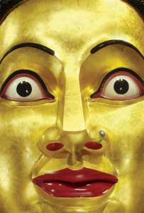"""Tara"" de Ravinder Reddy, 2004"