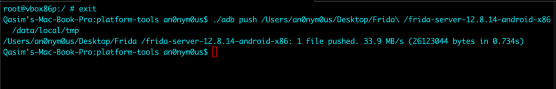 Android Apps Pen-testing | securitybreached.org