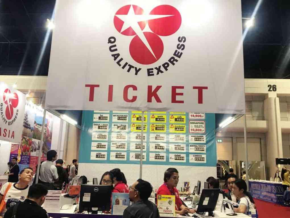 มหกรรม Shock price! พาชมบรรยากาศงานท่องเที่ยวครั้งยิ่งใหญ่ เที่ยวทั่วไทยไปทั่วโลก ครั้งที่ 25 78