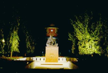 Anna University, 1991