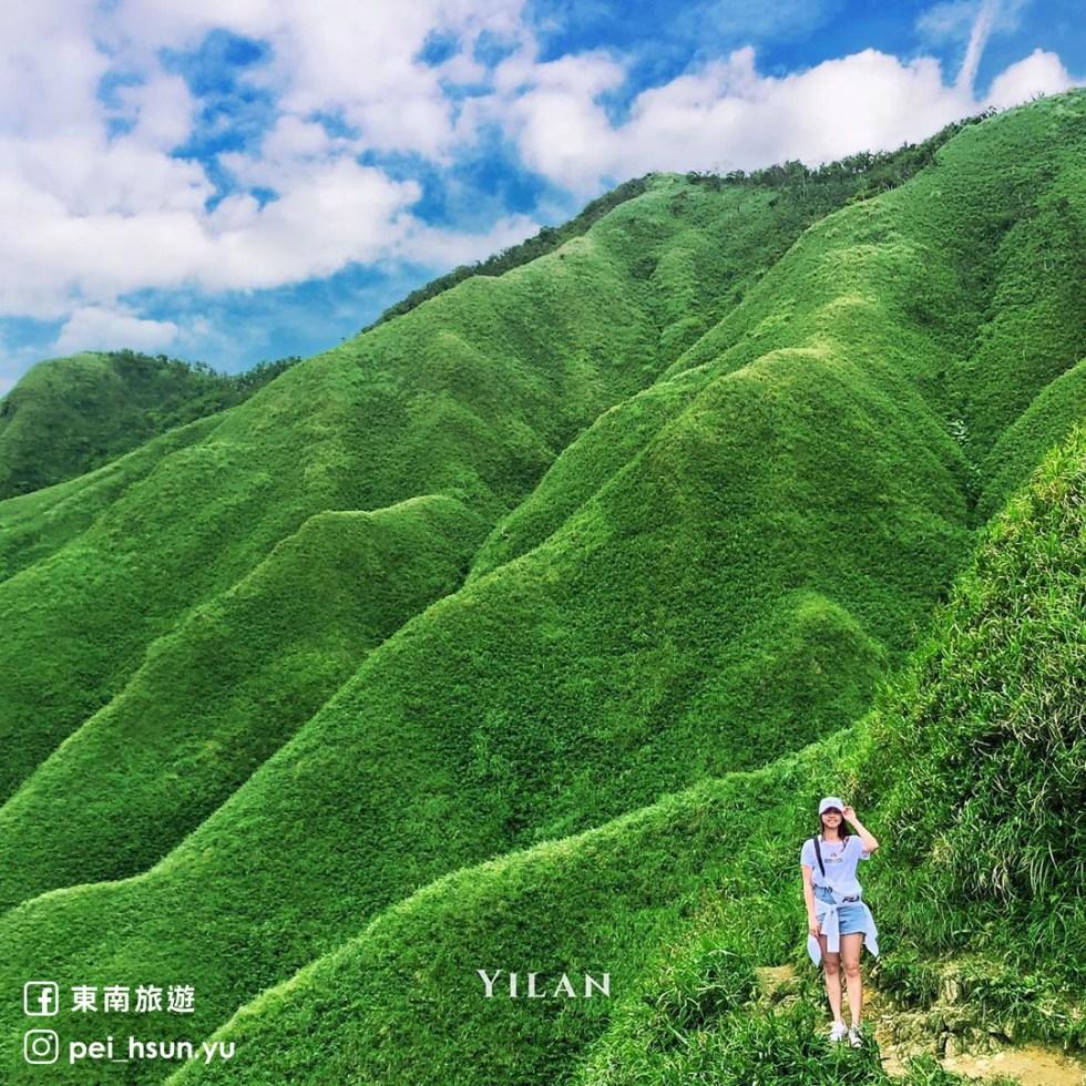 宜蘭抹茶山|東南旅遊