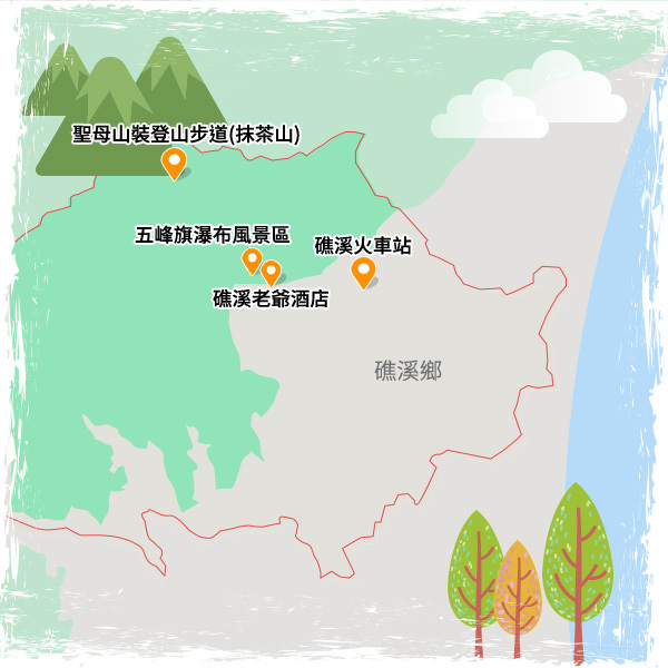 抹茶山在哪裡|東南旅遊
