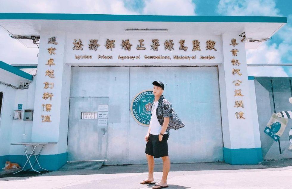 綠島監獄 東南旅遊