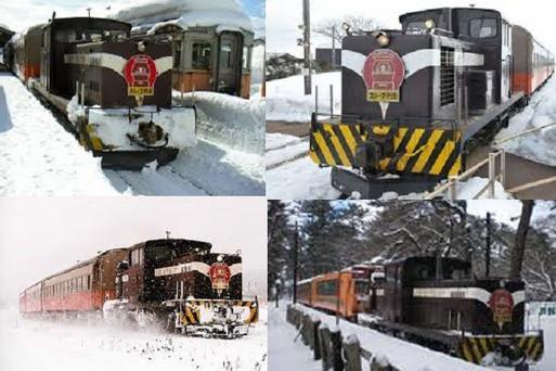 輕津鐵道暖爐列車 東南旅遊