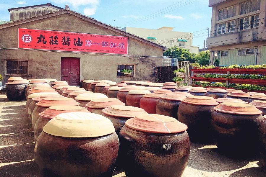 丸莊醬油|東南旅遊