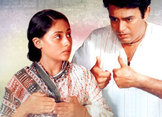A screenshot from the film Koshish.