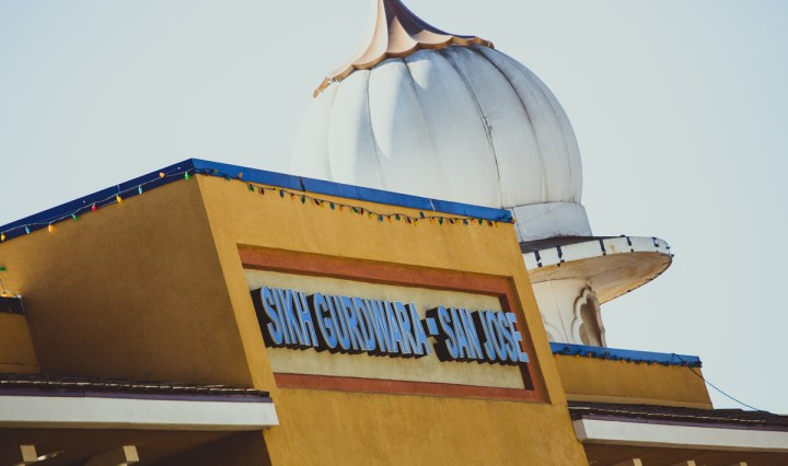 Gurdwara for Punjabi Sikh and Sindhi weddings