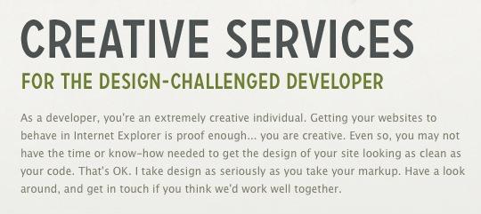 4 качественных компонента веб-дизайна (9)