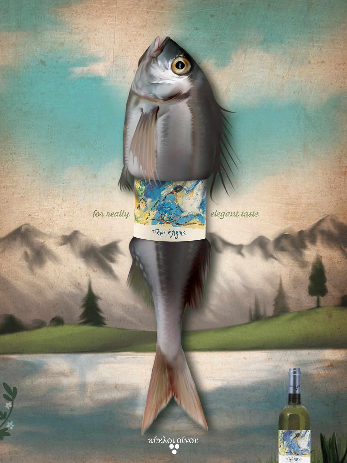 fish-21x28_eng_t3