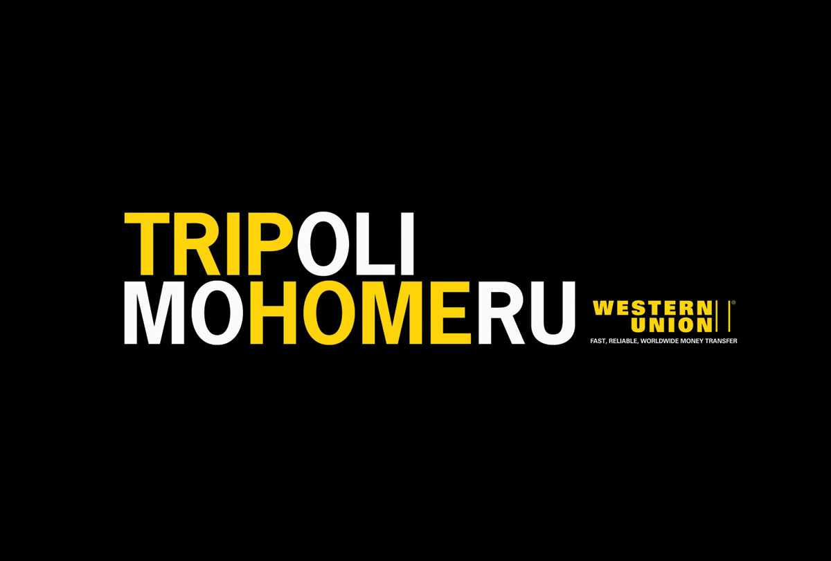 TRIPHOME