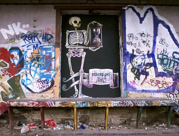 lonac-street-art-24