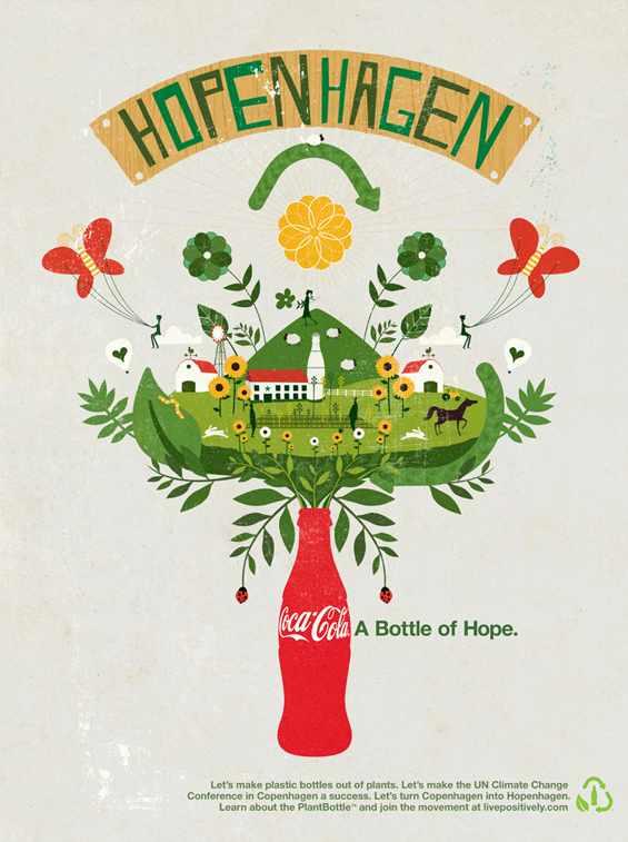 coca-cola-hopenhagen1