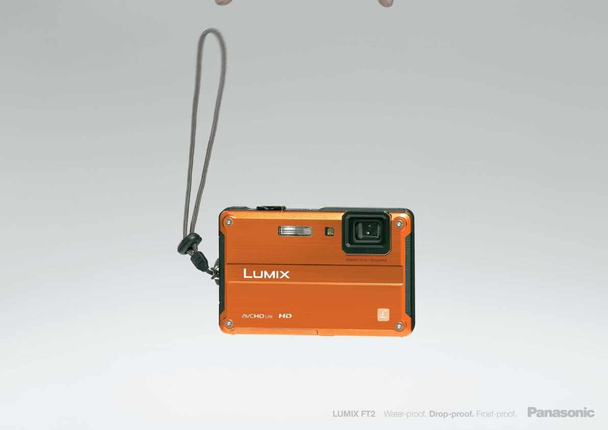 lumix_ft2_drop-proof