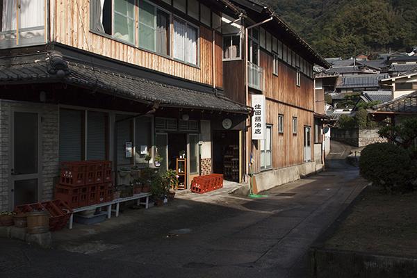 島の記憶 206 ー倉橋島・藤脇ー