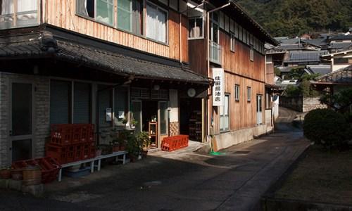 倉橋島の音戸町藤脇にある住田醤油店