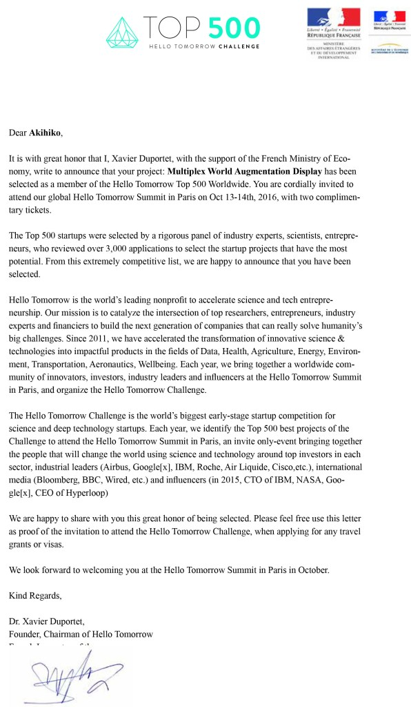 HTC2016_formal_Letter