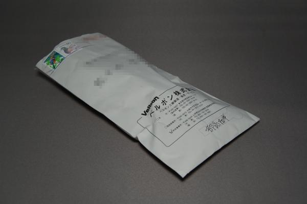 ベルボン封筒