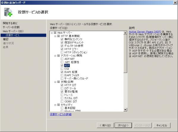 capt_028.jpg