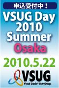 VSUG Day 2010 Summer Osaka