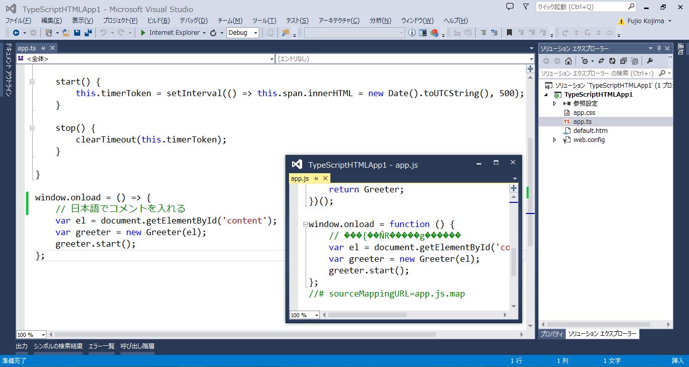 TypeScript ファイルの文字コードが「シフトJIS」になっていたために日本語の文字が文字化けを起こした JavaScript