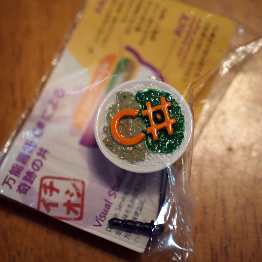 C丼ストラップ