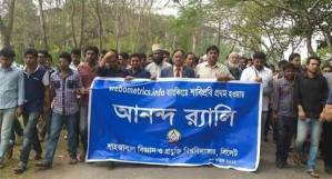SUST celebrates after raking 1st position in Bangladesh in webomatrics university ranking