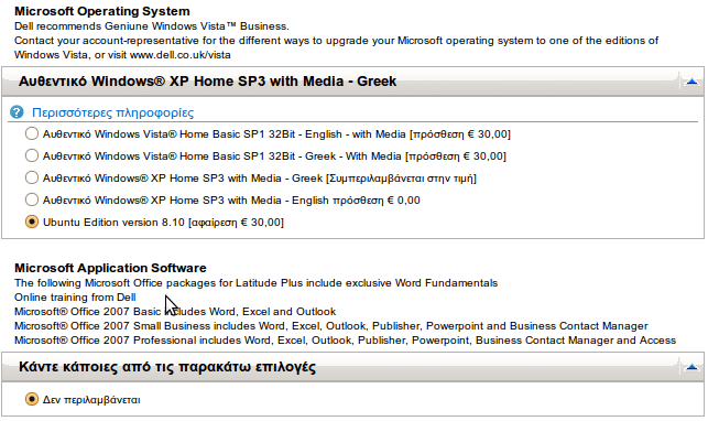 Dell Greece, select the operating system while customizing the computer