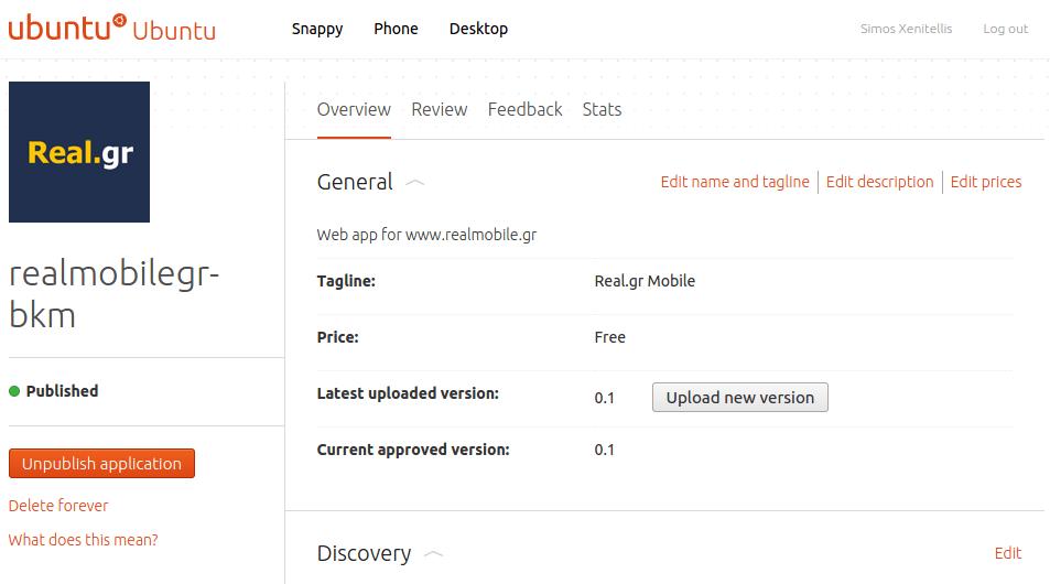 Η εφαρμογή μας είναι διαθέσιμη στο Κατάστημα Ubuntu!